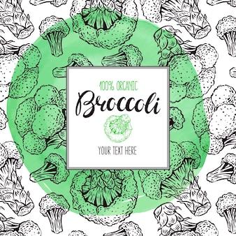 Рисованной иллюстрации брокколи