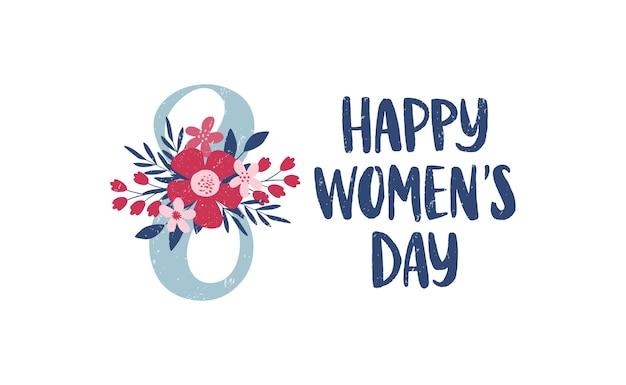 幸せな女性の日をレタリング手描きブラシ。