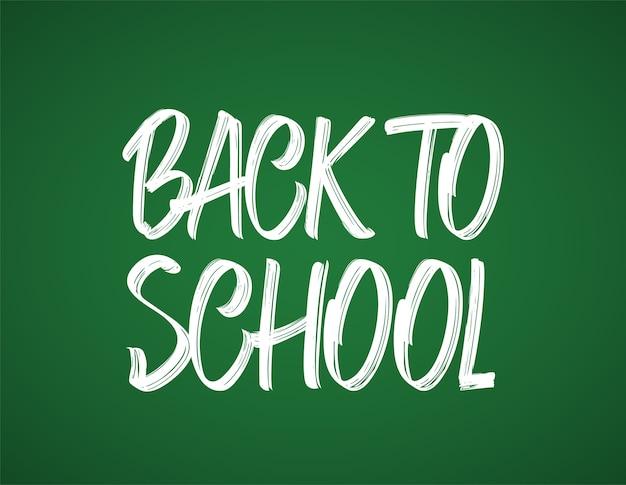 黒板の背景に学校に戻るの手描きのブラシテキスト