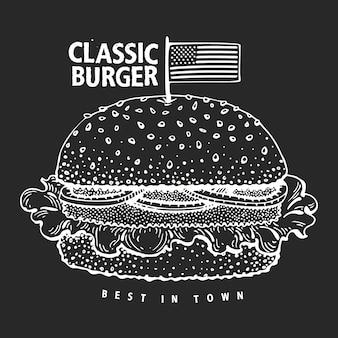 手描きのハンバーガーイラスト。チョークボードのベクトルamericamハンバーガーイラスト。ビンテージファーストフード