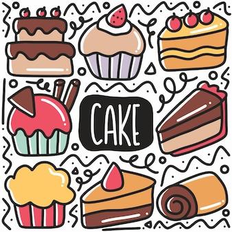 アイコンとデザイン要素とセットの手描きケーキ落書き