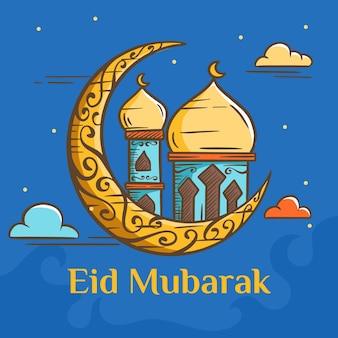 Hand drawn cartoon doodle sketch style islamic mosque moon for ramadan