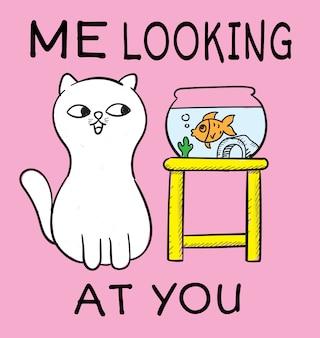 T 셔츠 디자인을위한 손으로 그린 고양이