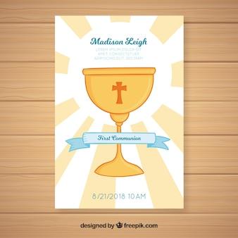 手描きチャリス最初の聖体拝領の招待状