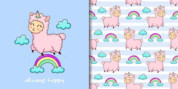 虹の上を飛んでいるかわいいラマとセットの手描きの幼稚なシームレスパターン