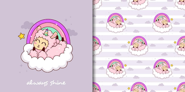 Hand drawn childish seamless pattern set with cute llama relaxing in the clouds