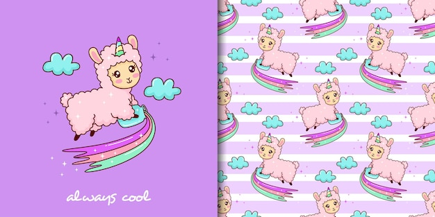 Hand drawn childish seamless pattern set with cute llama sprinkles rainbow in the sky
