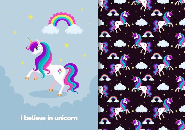 Hand drawn childish seamless pattern set with cute unicorn in blue black backgroun