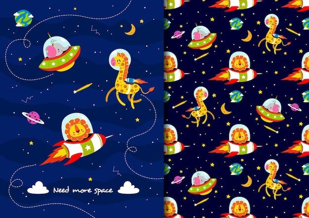 Нарисованный от руки детский бесшовный образец со львом, жирафом и слоном, играющим в космосе