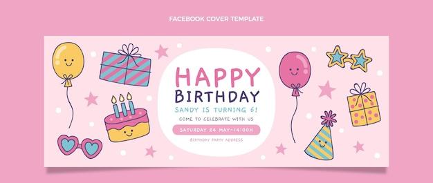 手描きの子供のような誕生日のfacebookカバー