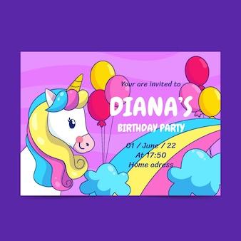 手描きの子供のような誕生日の招待状