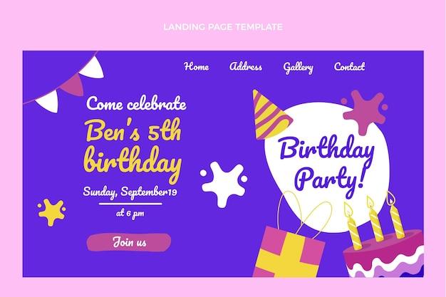 손으로 그린 어린이 생일 방문 페이지