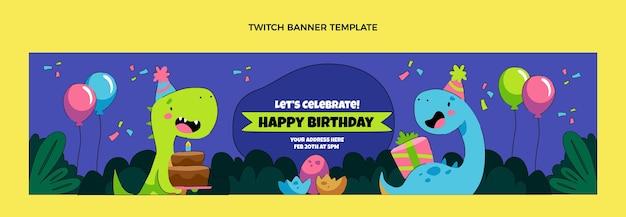 Ручной обращается детский день рождения twitch баннер