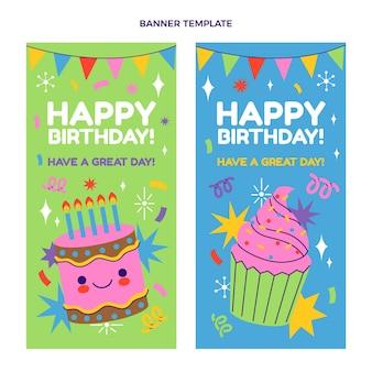 手描きの子供のような誕生日の垂直バナー