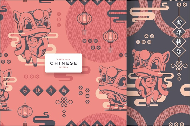 Ручной обращается китайский узор танца льва