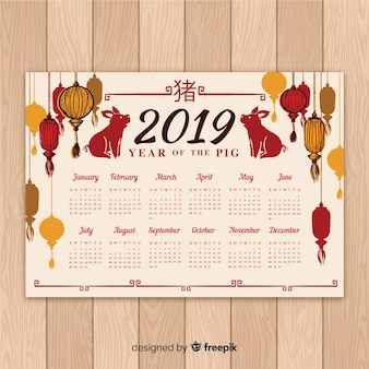 Hand drawn chinese new year 2019 calendar
