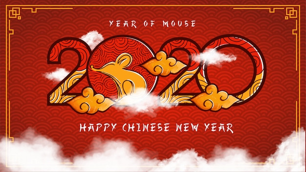 Hand drawn chinese new year 2020 background with mouse symbol, lantern and cloud is mean year of mouse.
