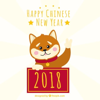 Hand drawn chinese new year background with dog illustration