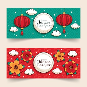 Hand drawn chinese new year banners