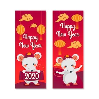 Ручной обращается китайские новогодние баннеры