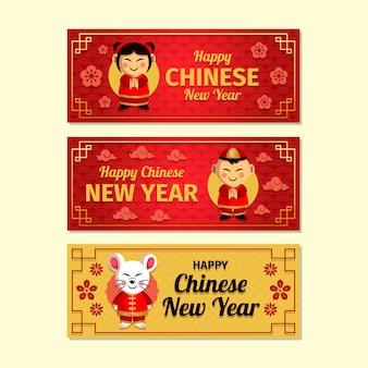 Рисованные китайские новогодние баннеры