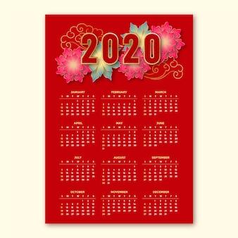 手描きの中国の旧正月カレンダー