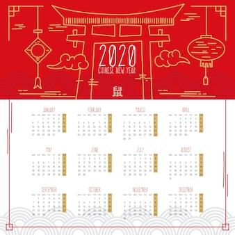 手描きの旧正月カレンダー