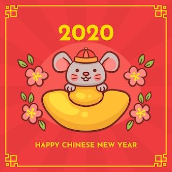 Hand drawn chinese new year