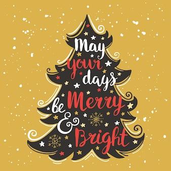 クリスマスツリーと手描きのクリスマスと新年のグリーティングカード