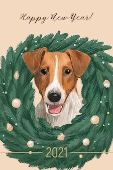 ジャックラッセルテリアとモミの花輪と手描きのクリスマスカード