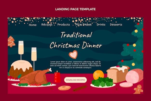 手描きのクリスマスフードのランディングページ