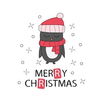 ペンギンと手描きのクリスマスグリーティングカード。レタリングテキスト。ベクトルイラスト。年賀状とメリークリスマスのポスターまたは落書きプリントのテンプレート