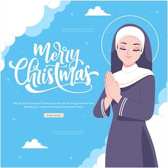 手描きのクリスマスイラストの背景