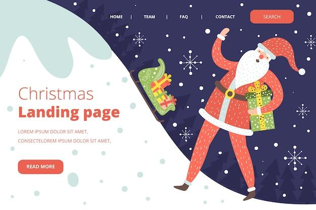 Hand drawn christmas landing page template