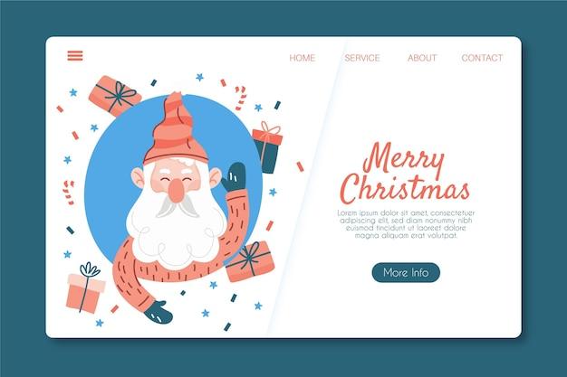 手描きのクリスマスのランディングページテンプレート