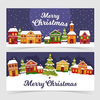 手描きのクリスマスタウンバナーテンプレート
