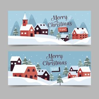 手描きのクリスマスの町のバナーテンプレート
