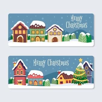 손으로 그린 크리스마스 마을 배너 서식 파일