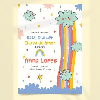 손으로 그린 chuva de amor 베이비 샤워 카드 템플릿