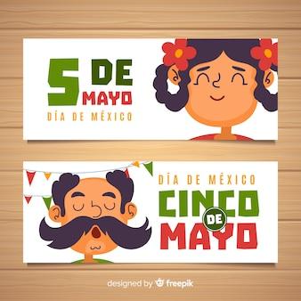 Hand drawn cinco de mayo banners