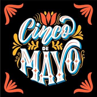 Hand drawn cinco de mayo lettering