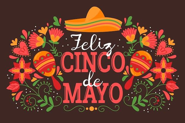 손으로 그린 cinco de mayo 멕시코 배경