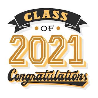 Ручной обращается класс надписи 2021 года