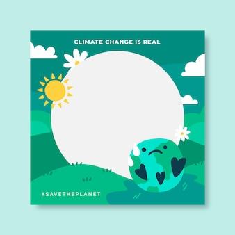 手描きの気候変動facebookフレーム