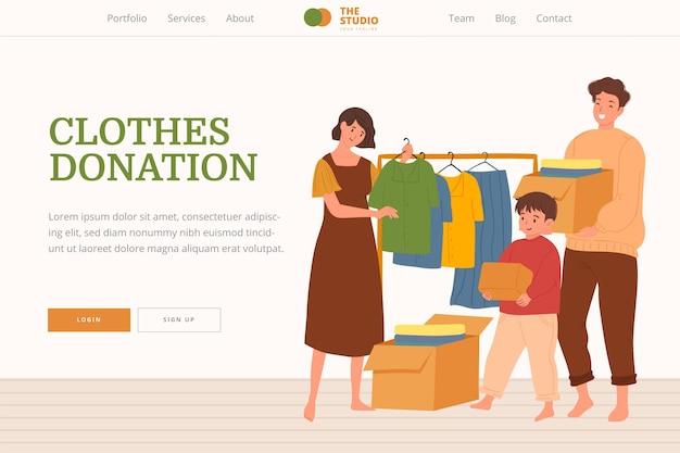 Нарисованная от руки целевая страница пожертвования одежды