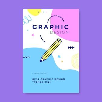 手描きのカラフルなデザインのブログ投稿