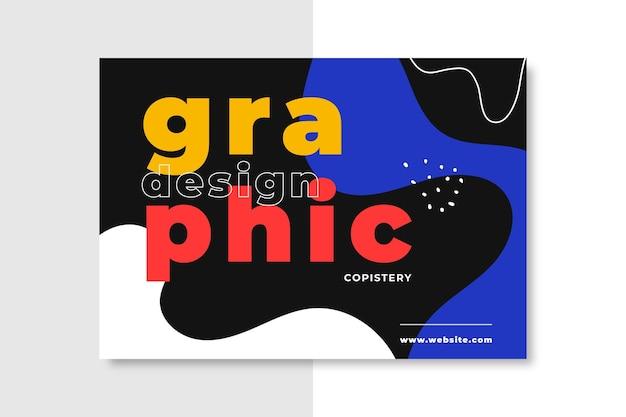 手描きのカラフルなデザインカード