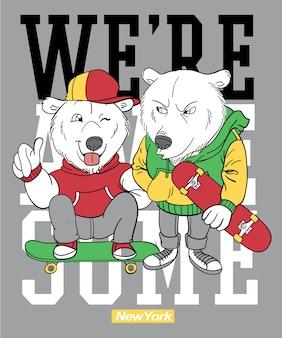 Tシャツの印刷のための手描きクールクマのベクトルデザイン
