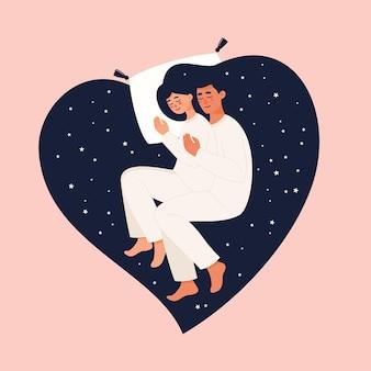 手描きカップル睡眠イラスト