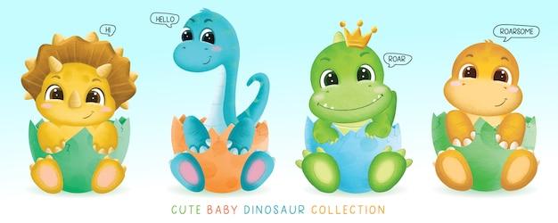 手描きかわいい赤ちゃん恐竜セットイラスト